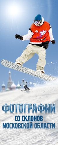 Баннер-аватар для группы Вконтакте