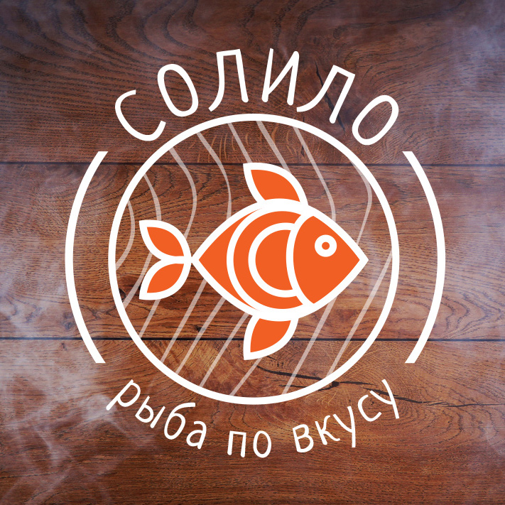 Дизайн логотипа для рыбной компании Солило