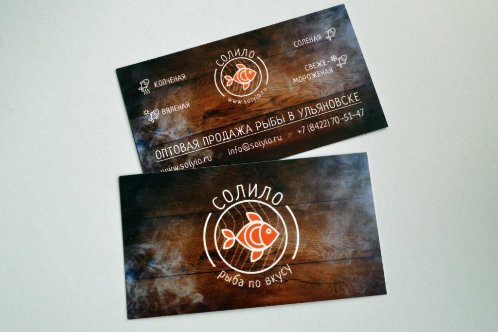 Создание визитки для рыбной компании Солило