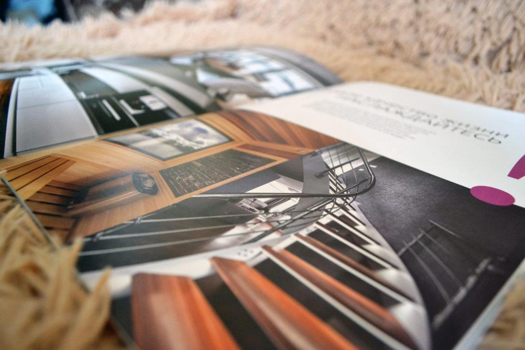 Разработка дизайна брошюры для Хаусбота - дома на воде