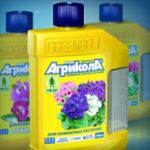 HTML5 реклама жидких удобрений Агрикола Аква