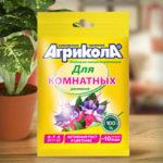 HTML5 баннер рекламы удобрения Агрикола для комнатных растений
