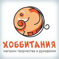 Разработка логотипа для сети магазинов Хоббитания