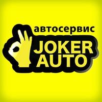 Создание HTML5 баннера для рекламы автосервиса Joker Auto
