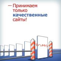 Gif баннер для рекламы приёма только качественных сайтов в MainLink