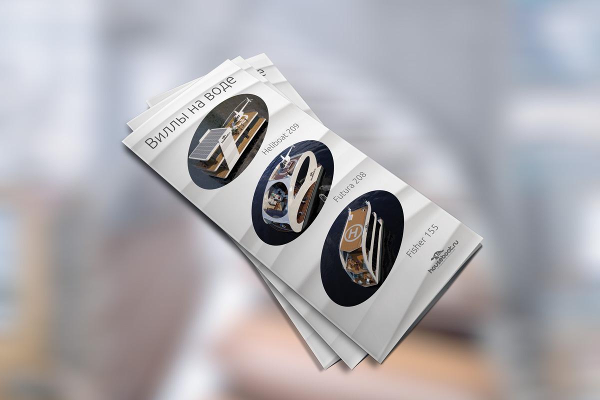 Создание евробуклета для рекламы домов на воде
