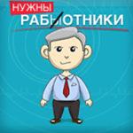 Анимационный баннер для сайта www.english-study-online.ru
