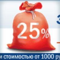 Баннерная gif реклама для сайта по настольному теннису