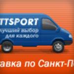 Реклама курьерской доставки по Санкт-Петербургу от ttsport.ru
