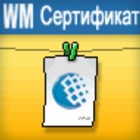 Рекламный баннер для платёжной системы WebMoney