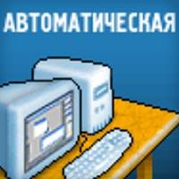 Gif баннер для рекламы платёжной системы WebMoney