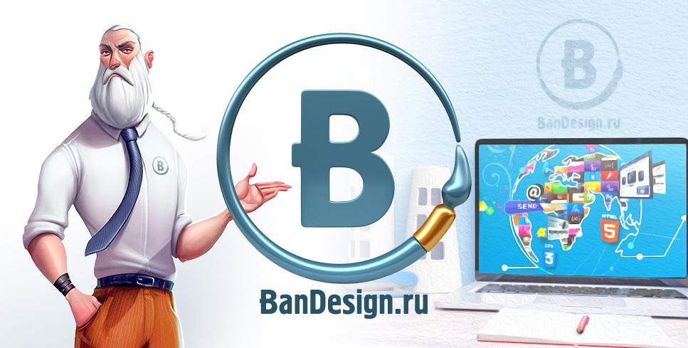 (c) Bandesign.ru