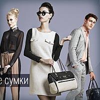 Дизайн онлайн магазина по продаже сумок на Алиэкспресс
