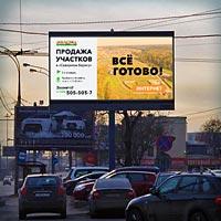 создание рекламного ролика под цифровую наружную рекламу в Яндекс Директ