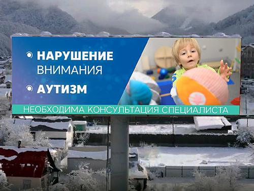 Рекламные ролики для наружной рекламы