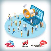 Изготовление рекламного аудиоролика для радио