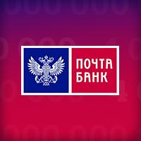 Баннерная реклама для Почта Банка