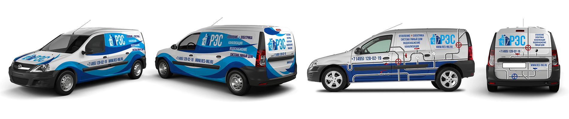 3D визуализация брендирования авто Лада Ларгус